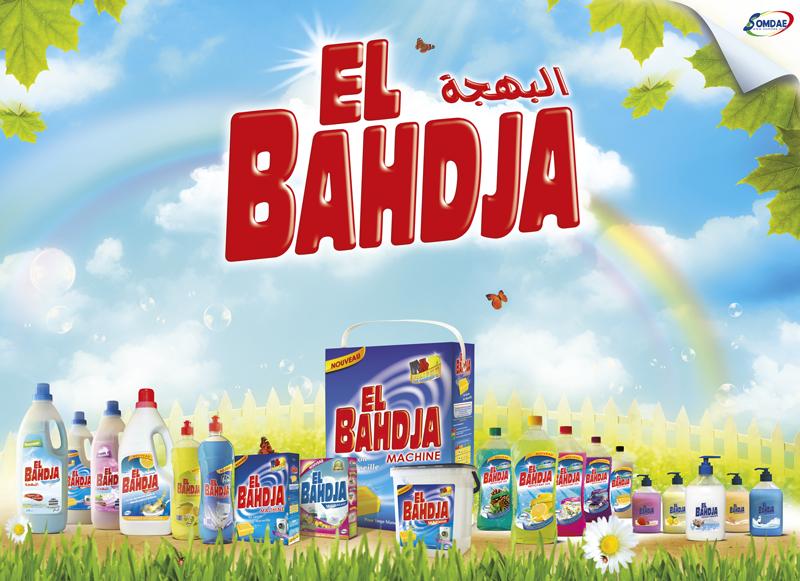 Gamme EL-BAHDJA